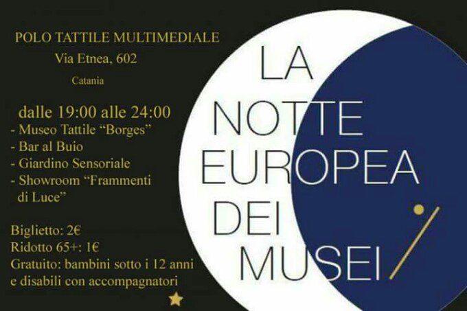 """Catania, un sabato notte al museo tattile """"Borges"""""""