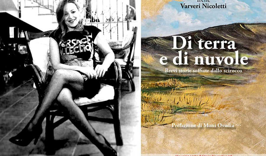 """Paternò. Giovedì si presenta il libro """"Di terra e di nuvole"""" opera prima di Irene Varveri Nicoletti"""