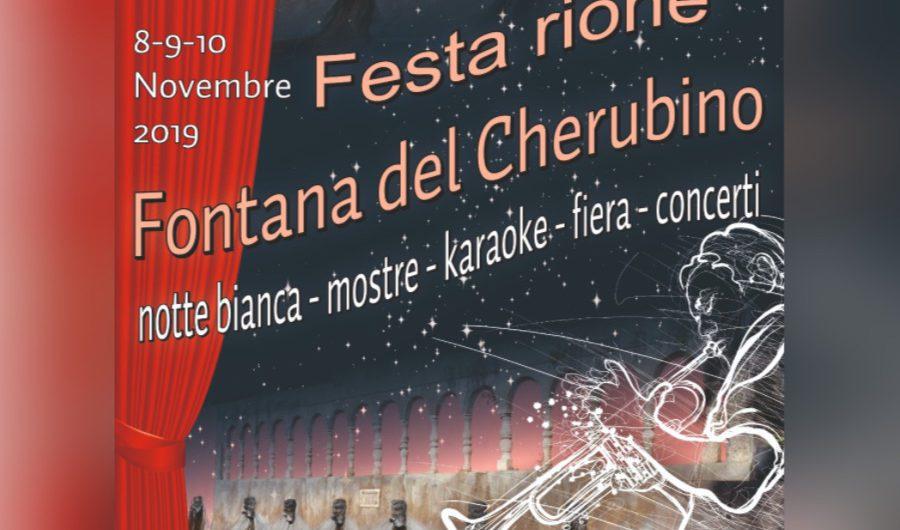 """Santa Maria di Licodia. Al via oggi la """"Festa rione Fontana del Cherubino"""""""