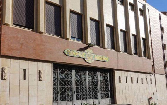 """Biancavilla. 231 mila euro per il teatro """"La Fenice"""""""
